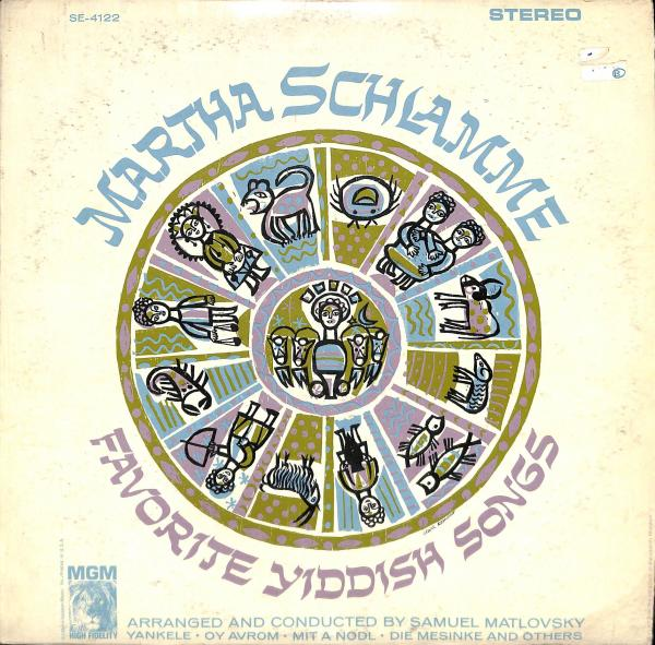 Martha Schlamme - Favorite Yiddish Songs (LP)