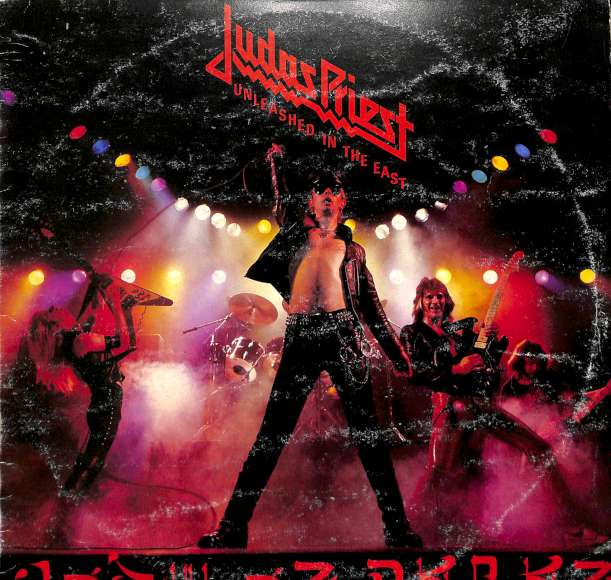 Judas Priest - Unleashed in the east (LP)