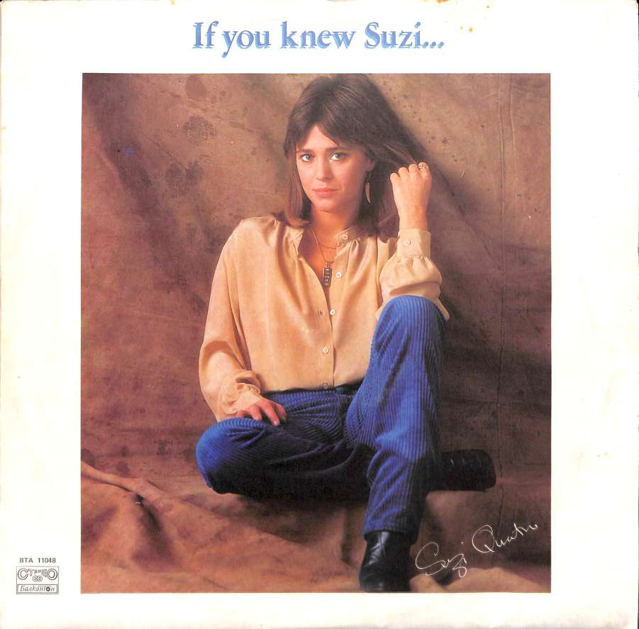 Suzi Quatro - If You Knew Suzi (LP)