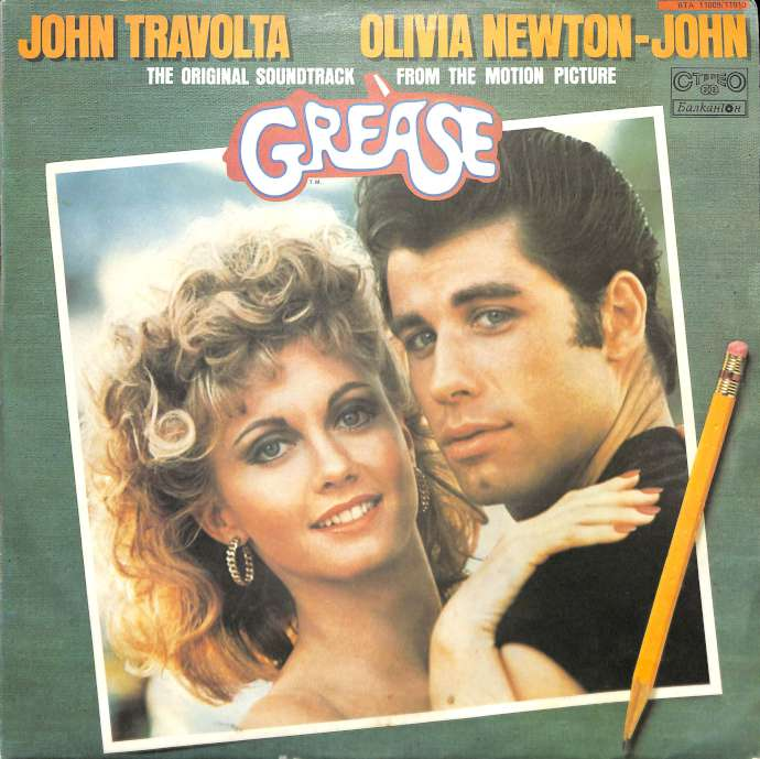 Grease - The Original Soundtrack From The Motion Picture (LP)